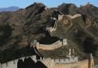 Muralha da China / Foto divulgação