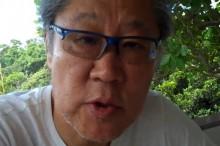 Tadashi Endo / Frame do vídeo